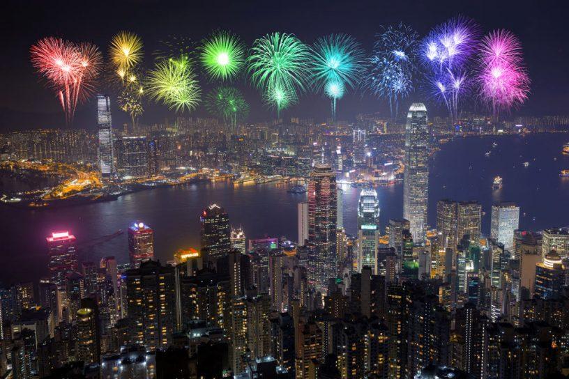 Hong Kong nyår